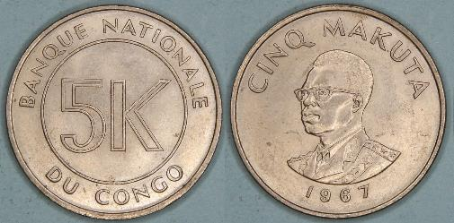 Democratic Republic of Congo 5 Makuta 1967