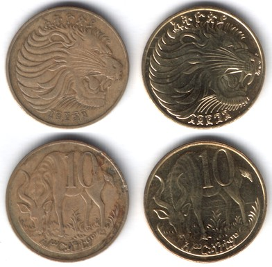 Ethiopia EE1969 first variety 10 Cents (left) and the EE1996 10 Cents (right)