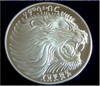 Africa Coins Of Ethiopia